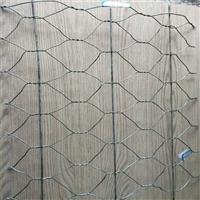 【石笼网厂家】供应西宁护坡石笼网六角边坡防护拧花软边网
