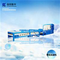 污泥带式压滤机 专业供应污泥脱水设备厂家