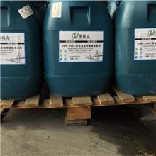 供应amp-100二阶反应型防水粘结剂 白改黑专项使用