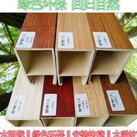 菏泽5090生态木天花批发价格