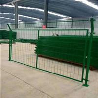 圈地护栏网批发价格―― 圈地围栏网1.8米高现货