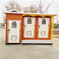 移动厕所 生态厕所 智能环保厕所 景区无水打包式厕所
