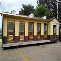 廊坊移动厕所 智能环保厕所 景区生态卫生间