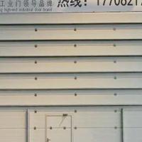 张家港超大型电动提升门的防风保温