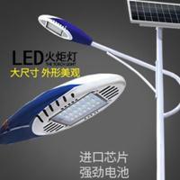 6米30瓦路灯太阳能路灯厂家加工定制一体化路灯太阳能定制路灯