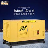 YT2-25KVA-ATS停电自启动