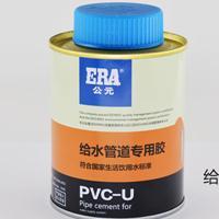 福州公元PVC给水胶-福建公元-公元代理-公元管材-公元管业