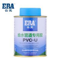 ERA福州公元PVC排水胶-福州公元-公元代理-公元管材-公元管业