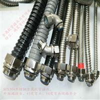 成都不锈钢软管接头  单扣/双扣304蛇皮管6分管接头