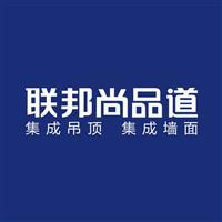 嘉兴润邦电气科技有限公司