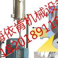 高速湿磨机,实验室湿磨机,多功能湿磨机