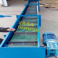 青海定做刮板输送机的厂家