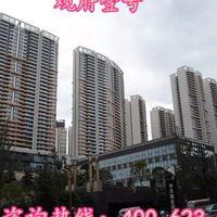贵州COS墙体保温工程
