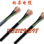 西门子伺服电机电缆,西门子编码器电缆线