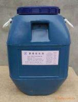 内蒙古销售沥青乳化剂快凝型沥青乳化剂