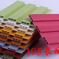 威海自然木长城板厂家150小长城金橡木价格