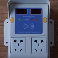 双路小区便民电瓶车充电站电动车充电桩IC卡计时收费 一卡通插座