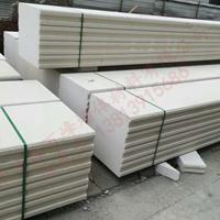 南京ALC板材 南京蒸压加气混凝土板 ACC隔墙板