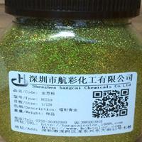 环保涂料耐强酸碱金葱粉