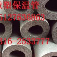 河南郑州【背胶橡塑隔音棉】多少钱一平米、神州建材