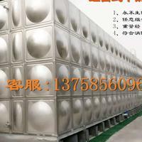 供应科诚装配式不锈钢水箱