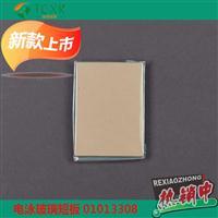 适用于bio-rad电泳仪玻璃板短板1653308