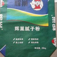 干粉建材包装袋,装饰建材包装袋