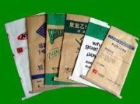 供应建材产品包装袋乳胶粉覆膜OPP复合袋