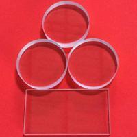 供应防爆夹丝玻璃、台阶玻璃、防爆高温玻璃、高温玻璃胶