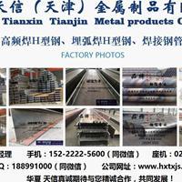 高频焊接H型钢 焊接轻型H型钢 供应钢结构 檩条 墙檩
