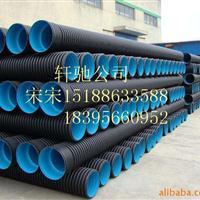 供应海阳市塑料大波纹管厂家