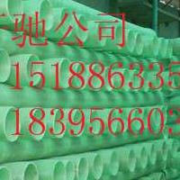 供应河南新乡玻璃钢管/价格/规格