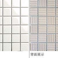 泳池卫浴场所通用高档优等品厚冰裂纹陶瓷马赛克厂家直销