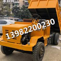 矿用自卸车,矿用四轮车,柴油四轮车,四不像拖拉机