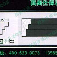 贵州EPS建筑线条