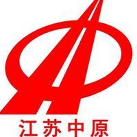 江苏中原标牌制造有限公司
