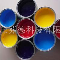 钢化玻璃油墨