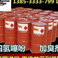 美国进口四氢噻吩厂家供应商经销商 进口天然气加臭剂厂家