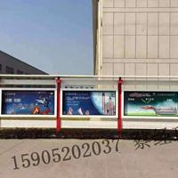 宿州宣传栏制造有限公司