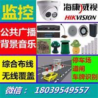 监控安装 郑州监控安装 郑州监控工程安装 郑州监控安装公司