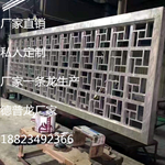 上海内外墙装饰雕刻铝窗花-室内专项使用雕花铝窗花品牌厂家
