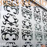 上海美容店门头铝窗花厂家款式定制 雕刻铝单板款式