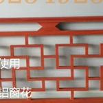 博物馆专业定制各种仿古铝花格复古铝窗花广东厂家