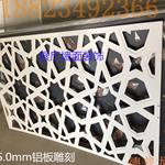 上海围栏装饰铝板镂空艺术板-围栏窗花雕花艺术板 铝挂落厂家