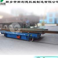 轨道平车基础施工图KPDZ低压轨道供电电动平板车