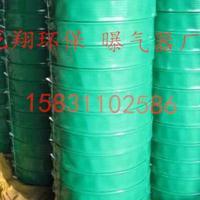 山东曝气软管厂家 可变孔曝气软管  配件 信誉好 价格优惠