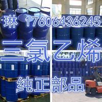山东三氯乙烯生产厂家  国标三氯乙烯价格