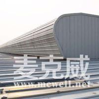 钢结构厂房屋脊通风器厂家直供