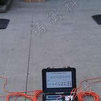 4轴汽车轮重衡价格|便携式轴重检测仪价钱