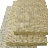 100厚-外墙憎水岩棉保温板